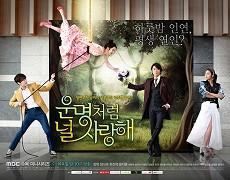 Poster k filmu       Woonmyungcheoreom Neol Saranghae (TV seriál)