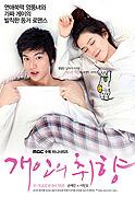 Moje první K-Drama ***** --> Love Son Ye Jin