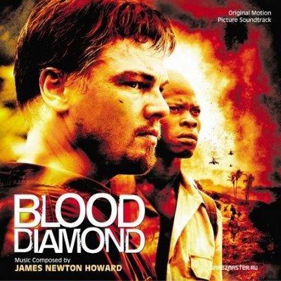 Blood Diamond (Krvavý diamant)