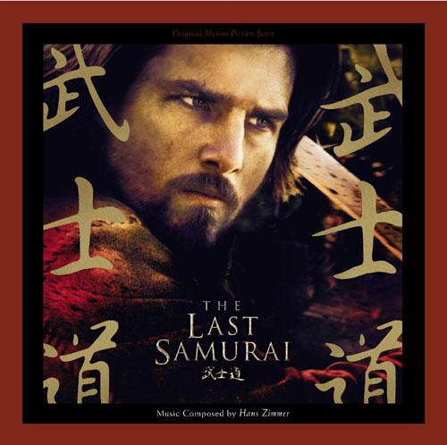 The Last Samurai (Poslední samuraj)