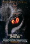 Lovci lvů (1996)