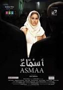 Asmá' (2011)