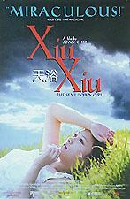 Tian yu / Vyobcovaná (1998)