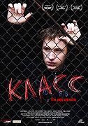 Poster k filmu       Zkažená mládež