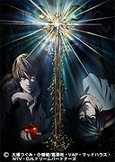 Poster k filmu        Death Note - Zápisník smrti (TV seriál)