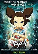 Cheonnyeonyeowoo yeowoobi