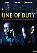Line of Duty (TV seriál)