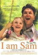 Jmenuji se Sam