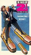 Poster k filmu        Bláznivá strela 2 1/2: Vôňa strachu