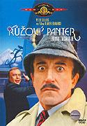 Poster k filmu        Ružový panter opäť zasahuje