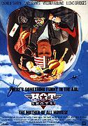 Poster k filmu        Horúce strely