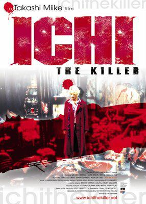 Koroshiya 1 - Ichi the Killer