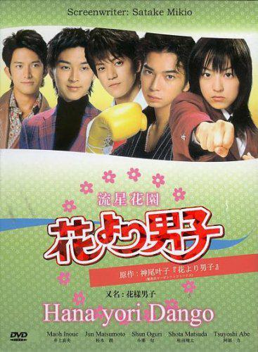 Hana yori dango - Boys Over Flowers