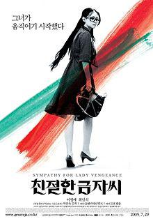 Chinjeolhan Geum-ja ssi - Sympathy for Lady Vengeance