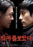 Poster k filmu        Viděl jsem ďábla       (festivalový název)