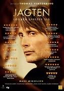 Poster k filmu        Hon