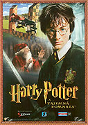 Poster k filmu        Harry Potter a Tajemná komnata
