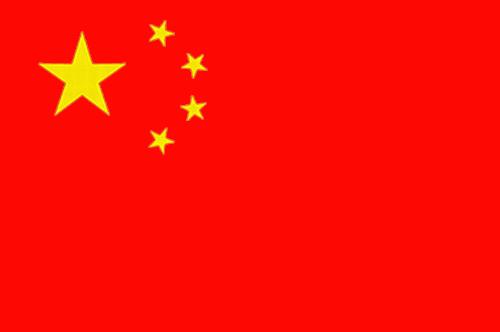 chin vlajka