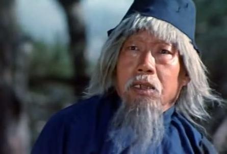 Pao Chang-tien (Siu Tien Yuen)