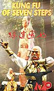 Kung-fu of seven steps