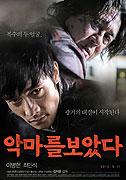 Akmareul boattda (I saw the Devil) (2010)