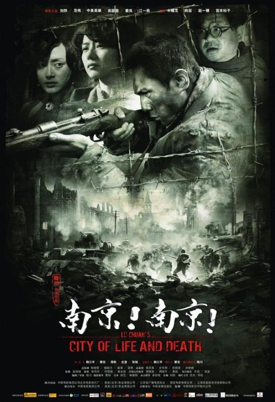 Nanking Nanking  2009