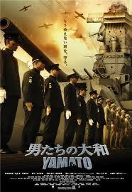 Yamato: Loď smrti 2005