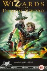 wizard of the demon sword