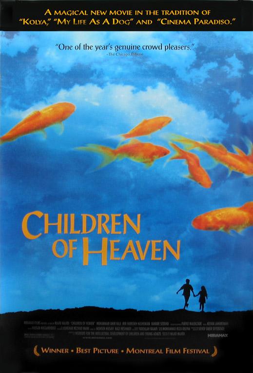 The Children of Heaven 1997