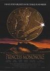 Mononoke hime/Princezna Mononoke
