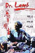 Gao yang yi sheng