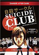 Jisatsu sākuru  (Suicide Circle)