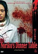 Noriko no Shokutaku  (Noriko's Dinner Table)