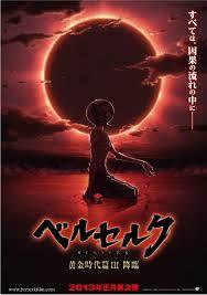 Berserk: Ōgon jidai-hen III - Kōrin