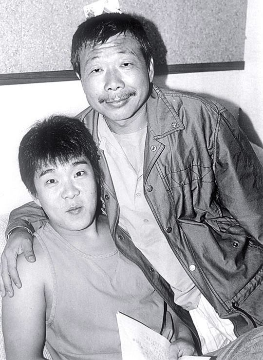 Wu, Mang