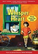 Whisper of the Heart (movie) (1995)