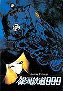 Galaxy Express 999 (movie) (1979)