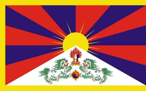 Svobodný Tibet