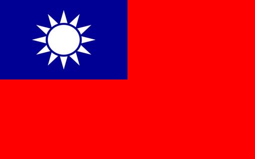 Svobodná Čína