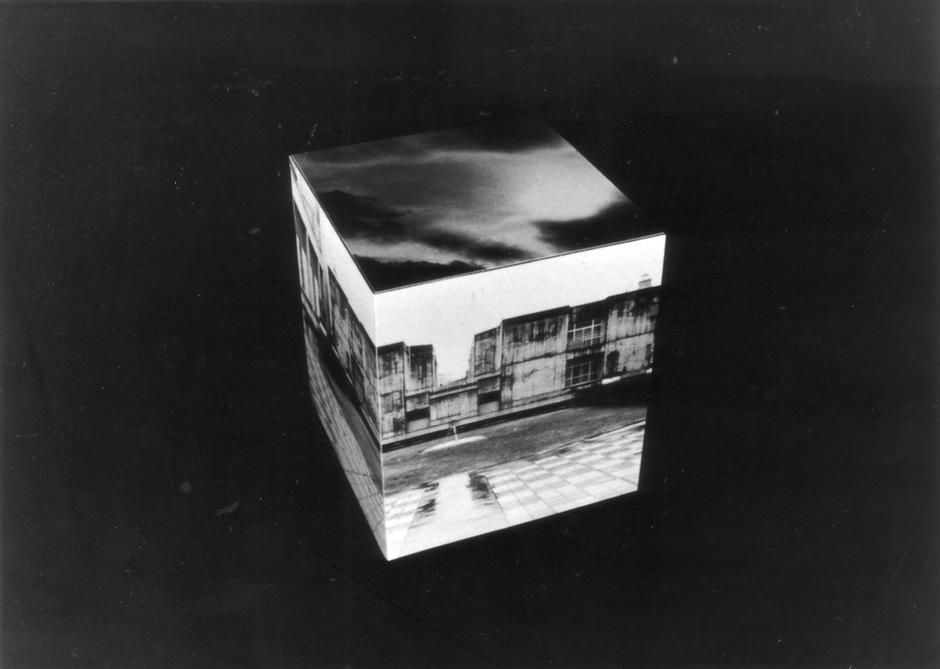 Takaši Itó - Box (1982)