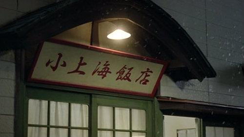 Shiawase no kaori