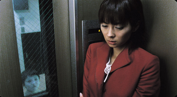 Ju-On: The Grudge (Misaki ITO)
