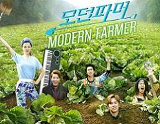 Moder farmer