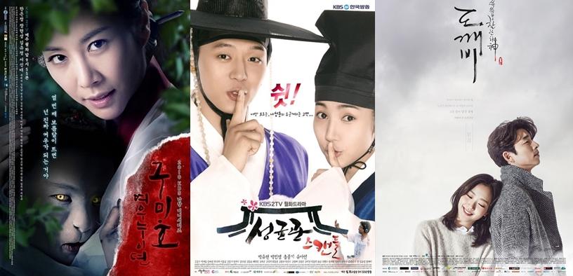 Gumiho Tale of the Fox's Child + Sungkyunkwan Scandal + Goblin