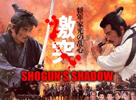 Šogunov následník(Shogun´s Shadow)
