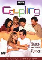 Párování / Coupling
