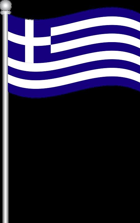 ελληνική