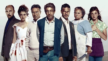 The Wild Tales (2014)