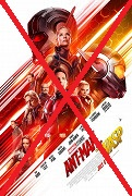 Ant-Man and The Wasp (B)