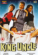 King Uncle